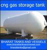 cng gas storage tank