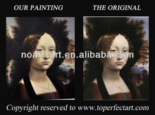 Portrait of Ginevra Benci reproductions of famous paintings of Leonardo da Vinci