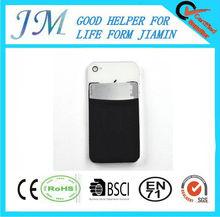 Ninja Card wallet Lylon 3M Sticker Adhesive Smart Wallet Phone Card Holder Purse
