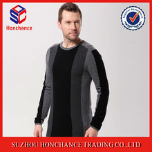 Men Wool Sweater Design Tight Fitting Sexy Knitwear with Vertical Strips