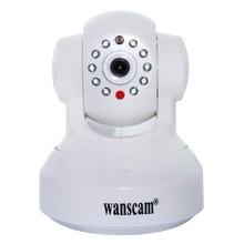 indoor network ip camera module wifi