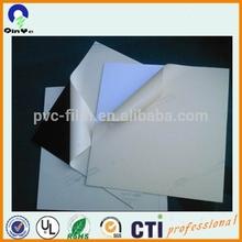 0.6mm white self adhesive photo album pvc rigid sheet