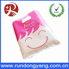 attractive plastic shopping bag with smile face printed