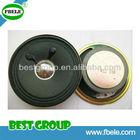 10w mini vibration bluetooth speaker