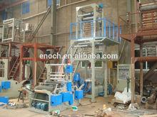 EN/H-45E/65E High Speed polyethylene blown film for shopping bag making machine