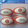 PU stress rugby ball