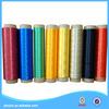 Impact resistance nylon net yarn from 210D-1890D