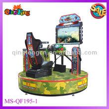 MS-QF195-1 hot sale entertainment arcade the gun basketball shooting machine