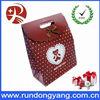 Fashion Design Decorative Handmade paper gift bags
