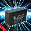 Maintain Free UPS Battery 12v 7ah lead acid battery
