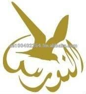 WE ARE EXCLUSIVE SCRAP MERCHANTS / TRADERS / SCRAP DEALERS OF ALL KINDS OF METAL SCRAP & SCRAP VESSELS IN UAE (DUBAI) & GLOBALLY