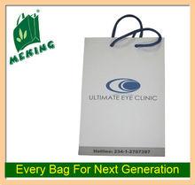 Paper carry shopping bags,Guangzhou Manufacturer,13 years bag-making experience