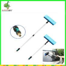 car flow water brush