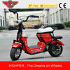 2013 NEW 350W 24V Kids Electrical Scooter, Scooter Electric (HP108E-C)
