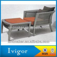 wicker footstool 226#