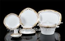 hot sale fine porcelain/ceramic square dinner set tableware