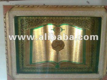 Al yaseen islamic caligraphy