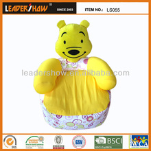 Little bear kids sofa/kids bean bag/baby bean bag