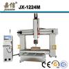 JX-1224M Heavy-duty 5 Axis CNC Machine Center