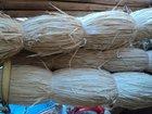 raw raffia/fiber