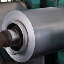 GL(Galvalume Steel Sheet_Aluminum-Zinc Alloy Coated)