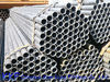 carbon steel thin wall tube &pipe