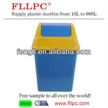 Hot sale cheap good household plastic dustbin supplier