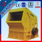 high capacity impact crusher, stone breaking machine, stone crusher machinery