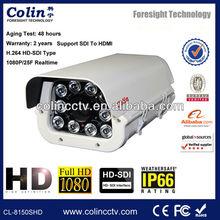 Supply 1080P megapixel waterproof outdoor camera close circuit camera