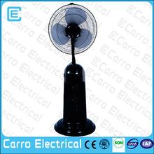 Best selling electric cooling spray fan water mist fan air cooler fan