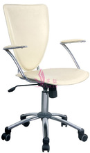 medium back executive chair in office make of leather material and with handrail