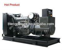 With Dongfeng Cummins engine Diesel Generator 45kVA