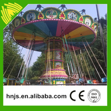 Amusement game rides outdoor play chairs