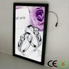 led backlit advertising black light poster frames