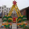 China Supplier Alibaba fr Amusement Rides Play Land Pirate Ship