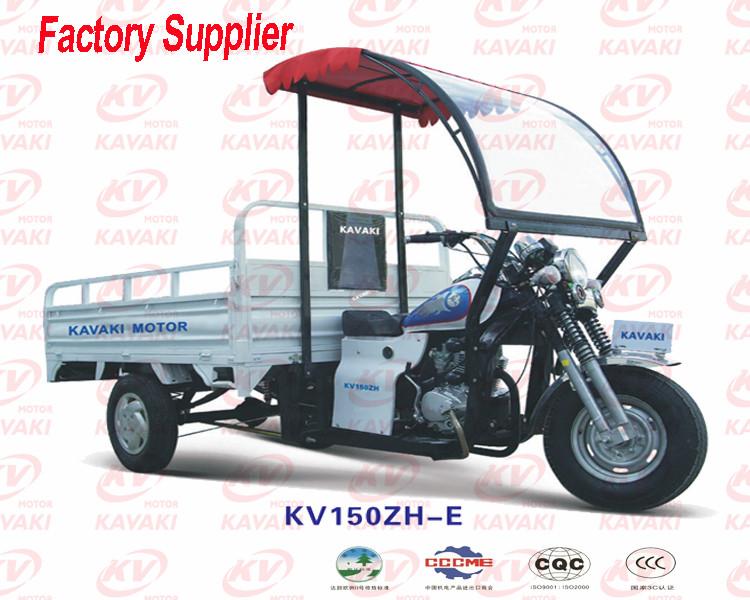 Canton factory motorcycle 3 wheel car