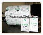 Milk juice paper carton