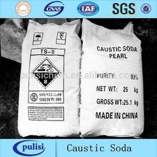 PLS sodium hydroxide powder low price