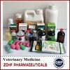 TOP 1 Brand Manufacturer of Veterinary Drug