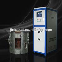 aluminum,steel,copper,tin melting furnace