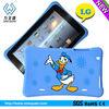 custom design Mutil colors 3d silicone case for lg optimus l9
