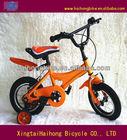 very lovely kid bike,kid bicycle style,dirt bike
