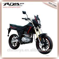 250cc motocycle off-road vehicle