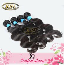 Brazilian human 12 / 14 / 16 / 18 / 20 / 22 / 24 / 26 inch hair extension