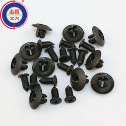 New Style Auto Plastic Clip zx0527 auto turnbuckle