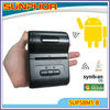 58mm good quality portable handheld printer