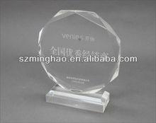 acrylic trophy/acrylic souvenir trophy award