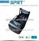 Credit card writer POS receipt printer SP-POS88VI terminal restaurant equipment verifone barcode scanner inventory
