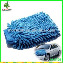 2013 Hot Sale Waterproof Microfiber Gloves Car Wash Gloves Car Cleaning Hand Gloves