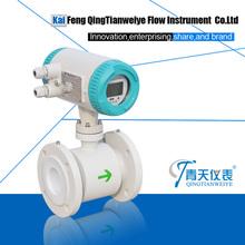 Flanged Electromagnetic water Bulk flow meter